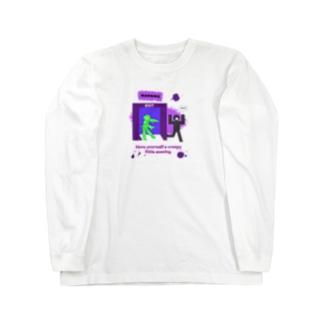 ゾンビに注意!!(ハロウィン2020) Long sleeve T-shirts