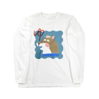 銭湯 : しば湯 (茶) ロングTシャツ Long sleeve T-shirts