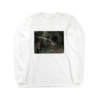 山百合の蕾フォト Long sleeve T-shirts