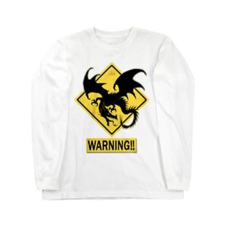 ドラゴンに注意!ロングTシャツ Long sleeve T-shirts