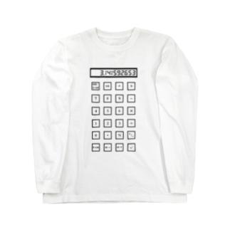でんたく Long sleeve T-shirts