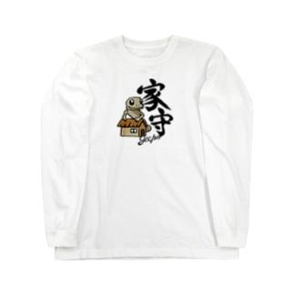 家守[gecko] Long sleeve T-shirts