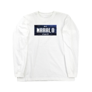 ナンバープレート【MAHALO】 Long sleeve T-shirts