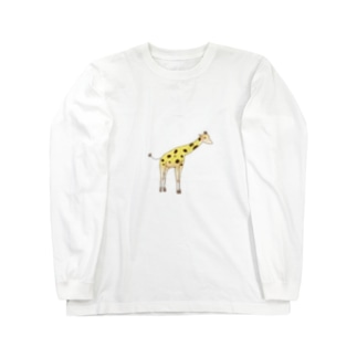 きりんです。 Long Sleeve T-Shirt