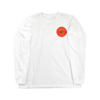 チキチキ情報局(ラジオ・表裏) Long sleeve T-shirts
