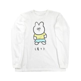 iminonaimojiの(星1) Long sleeve T-shirts