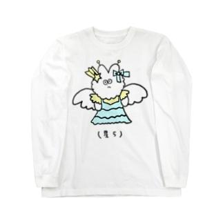 iminonaimojiの(星5) Long sleeve T-shirts