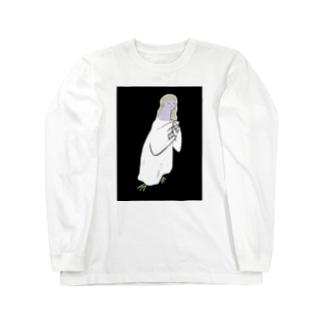iminonaimojiの祈り Long sleeve T-shirts
