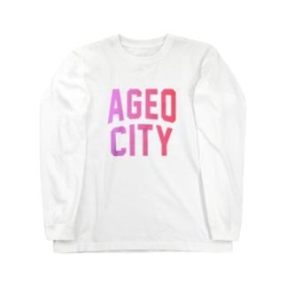 上尾市 AGEO CITY Long sleeve T-shirts