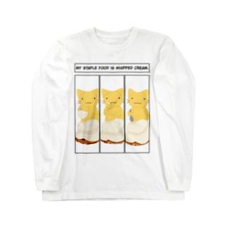 きねこの主食はナマクリーム Long sleeve T-shirts