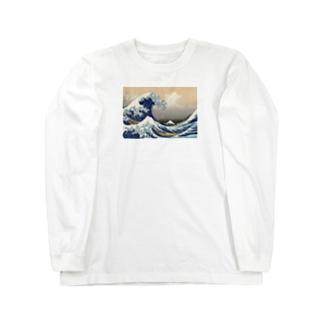 神奈川沖浪裏 THE GREAT WAVE Long sleeve T-shirts