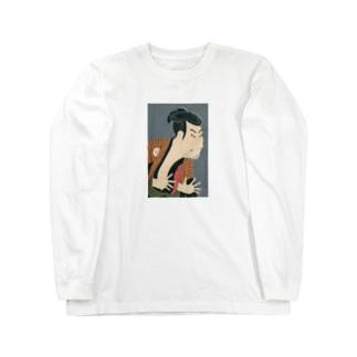 東洲斎写楽  二世大谷鬼次の奴江戸兵衛 Long sleeve T-shirts