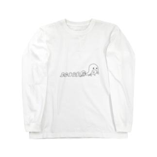 おばけごっこ2👻 Long sleeve T-shirts