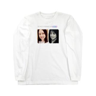 Seiko Maneda 2020 シャツ Long sleeve T-shirts