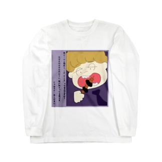 ヤミま Long sleeve T-shirts