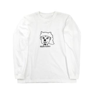 nebusoku Long sleeve T-shirts