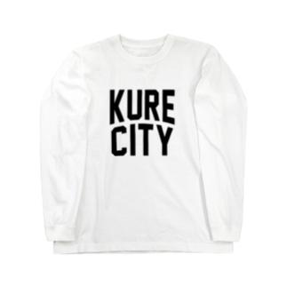 呉市 KURE CITY Long sleeve T-shirts
