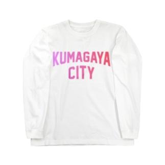 熊谷市 KUMAGAYA CITY Long sleeve T-shirts