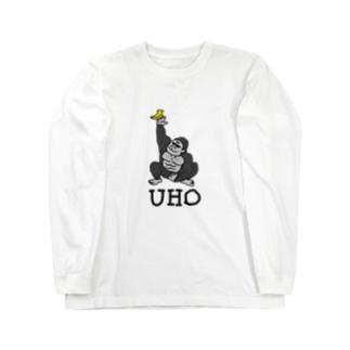 UHOゴリ モビリティ Long sleeve T-shirts