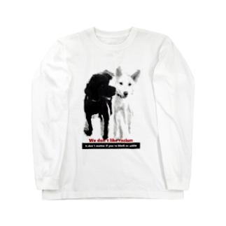 仲よしよしよし♪ Long sleeve T-shirts