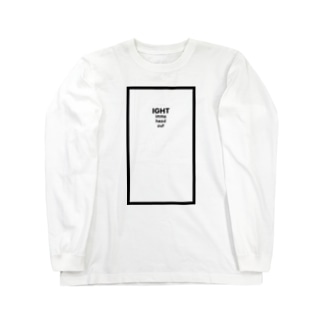もーいいや Long sleeve T-shirts
