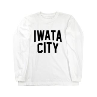 磐田市 IWATA CITY Long sleeve T-shirts