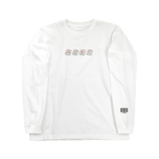 AROE logo c Long sleeve T-shirts