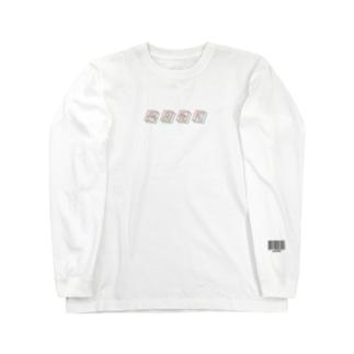 あろえのAROE logo c Long sleeve T-shirts