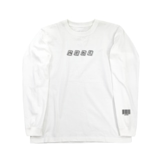 AROE logo m Long sleeve T-shirts