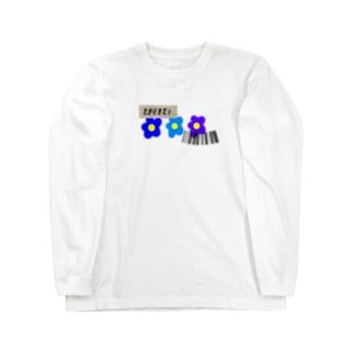 テプラで伝える「好き」 Long sleeve T-shirts