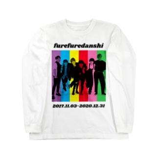 公式フレフレ男子 Long sleeve T-shirts
