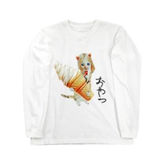 おやつ Long sleeve T-shirts