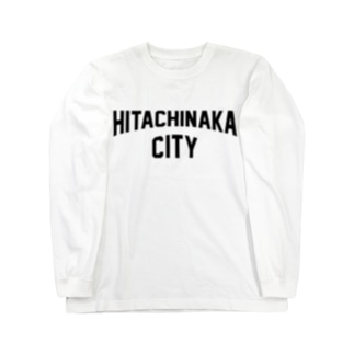 ひたちなか市 HITACHINAKA CITY Long sleeve T-shirts