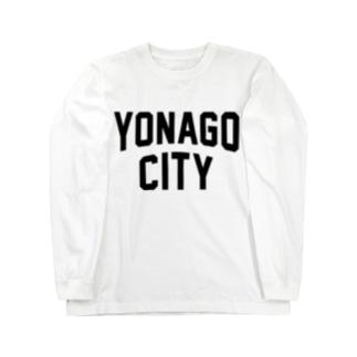 米子市 YONAGO CITY Long sleeve T-shirts