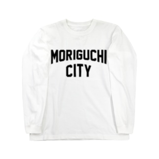 守口市 MORIGUCHI CITY Long sleeve T-shirts