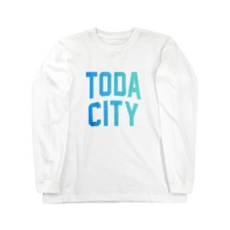 戸田市 TODA CITY Long sleeve T-shirts