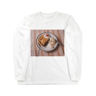 アップルパイ&バニラアイス Long sleeve T-shirts