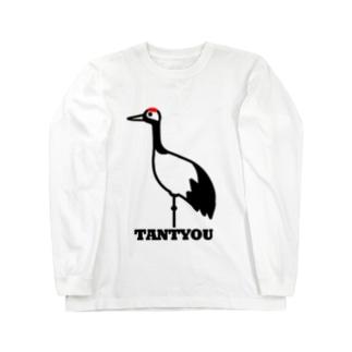 タンチョウ Long sleeve T-shirts