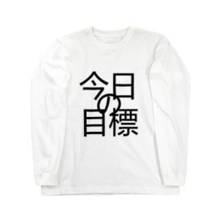 Niziiroの少年サッカー応援!サイドコーチングシリーズ 1 Long sleeve T-shirts