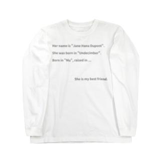 イマジナリーフレンド(黒字) Long sleeve T-shirts