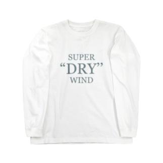 グンマーあるある:からっ風 Long sleeve T-shirts