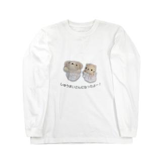 しゅうまい Long sleeve T-shirts
