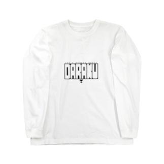 堕落促進アイテム Long sleeve T-shirts