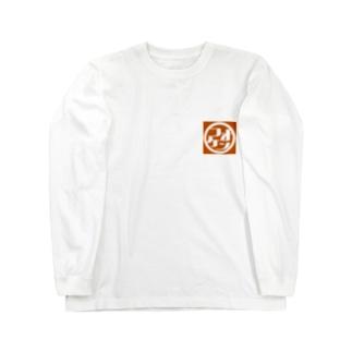 フォー研 学祭Tシャツ Long sleeve T-shirts