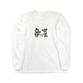 こにたろうのソーシャルディスタンス Long sleeve T-shirts