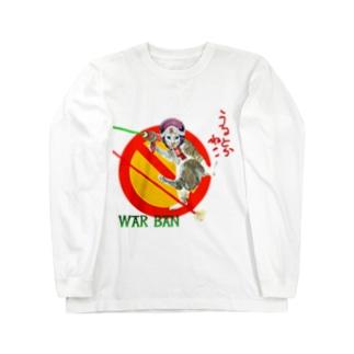 うるとら ねこ WAR Long sleeve T-shirts