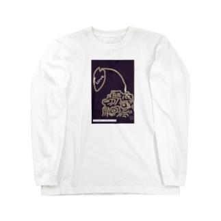 Dioscorea elephantipes【242】 Long sleeve T-shirts