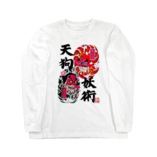 天狗妖術ロンT Long sleeve T-shirts