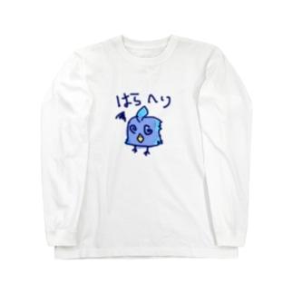 うなさか(UnasakaKon)の幸せを探す青い鳥 Long sleeve T-shirts