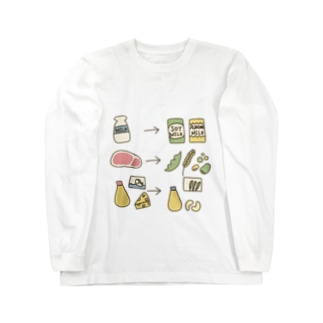Alternatives Long sleeve T-shirts